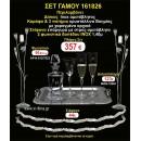 ΦΩΤΙΣΤΙΚΑ 2 τεμάχια ΣΤΕΦΑΝΑ ,ΔΙΣΚΟΣ,ΜΠΟΤΙΛΙΑ,ΠΟΤΗΡΙΑ 3 τεμάχια , ΣΕΤ Γάμου 161826