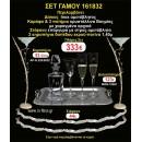 ΚΗΡΟΣΤΑΤΕΣ 2 τεμάχια ΣΤΕΦΑΝΑ ,ΔΙΣΚΟΣ,ΜΠΟΤΙΛΙΑ,ΠΟΤΗΡΙΑ 3 τεμάχια , ΣΕΤ Γάμου 161832