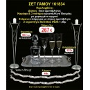ΚΗΡΟΣΤΑΤΕΣ 2 τεμάχια ΣΤΕΦΑΝΑ ,ΔΙΣΚΟΣ,ΜΠΟΤΙΛΙΑ,ΠΟΤΗΡΙΑ 3 τεμάχια , ΣΕΤ Γάμου 161834