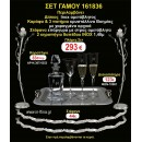 ΚΗΡΟΣΤΑΤΕΣ 2 τεμάχια ΣΤΕΦΑΝΑ ,ΔΙΣΚΟΣ,ΜΠΟΤΙΛΙΑ,ΠΟΤΗΡΙΑ 3 τεμάχια , ΣΕΤ Γάμου 161836