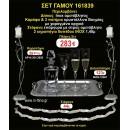 ΚΗΡΟΣΤΑΤΕΣ 2 τεμάχια ΣΤΕΦΑΝΑ ,ΔΙΣΚΟΣ,ΜΠΟΤΙΛΙΑ,ΠΟΤΗΡΙΑ 3 τεμάχια , ΣΕΤ Γάμου 161839