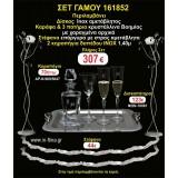 ΚΗΡΟΣΤΑΤΕΣ 2 τεμάχια ΣΤΕΦΑΝΑ ,ΔΙΣΚΟΣ,ΜΠΟΤΙΛΙΑ,ΠΟΤΗΡΙΑ 3 τεμάχια , ΣΕΤ Γάμου 161852